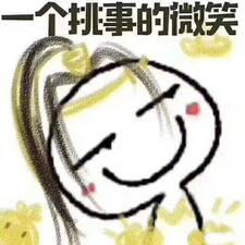 Nutzerprofil von 大星