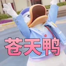 昭宁 Kullanıcı Profili