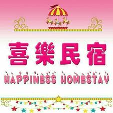 Happiness Homestay User Profile