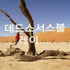 Jaegoo Kullanıcı Profili