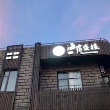 Användarprofil för 台映·海宿盛楼海景食宿