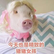 怡瑄 User Profile
