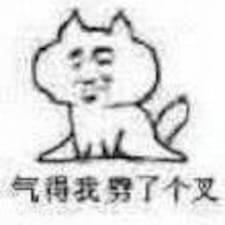 世钰 User Profile