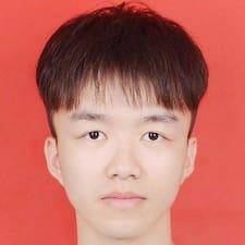 Asl User Profile