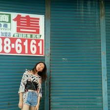 โพรไฟล์ผู้ใช้ Hsin Yu