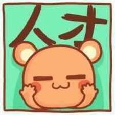 Perfil do usuário de 鸿健