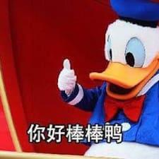 Perfil do utilizador de 文云