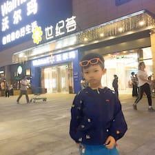 华茂广场的用戶個人資料