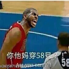 Profil utilisateur de 伟梁