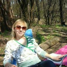 Натали User Profile