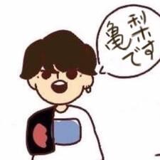Nutzerprofil von Yuxuan