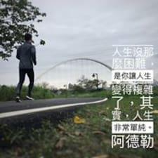 Chia-Ching User Profile