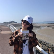 Yingrong User Profile