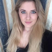 Profil Pengguna Вера