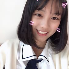 芃 User Profile