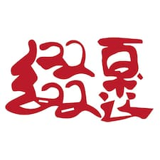 Learn more about 小二