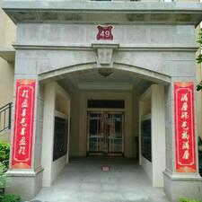 Perfil de usuario de 恒大休闲度假公寓