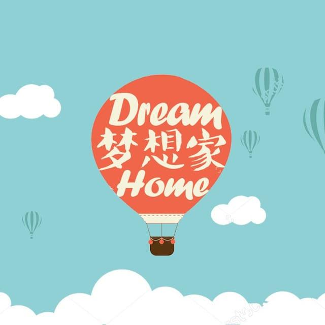 DreamHome felhasználói profilja