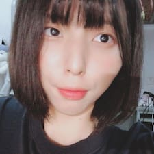 Användarprofil för 陈婕