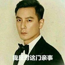 Perfil de usuario de Zhiyong