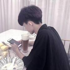 许洪炎 User Profile