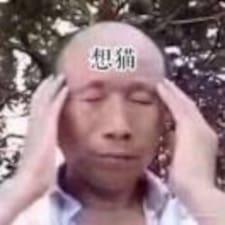 枢鉴 User Profile