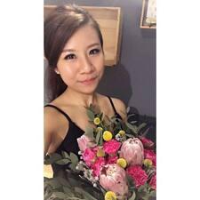 Xin Ni User Profile
