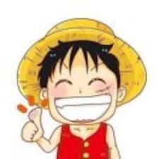 涛 User Profile