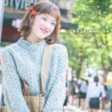 雨桐 User Profile