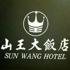 Sun Wangさんのプロフィール