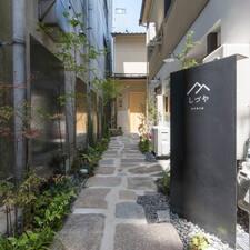 Nutzerprofil von しづやkyoto