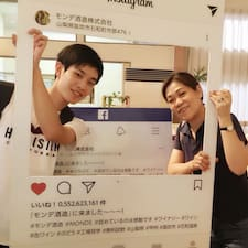 Joan User Profile