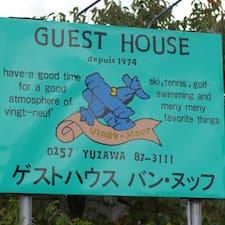 越後湯沢で最初のペンション ゲストハウス・バンヌッフ
