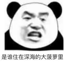 Profil Pengguna 天宇