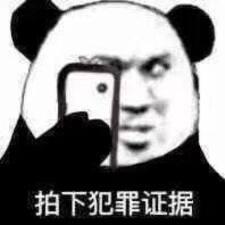Hongji User Profile