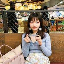 昕婕 User Profile