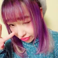 Xunrui User Profile