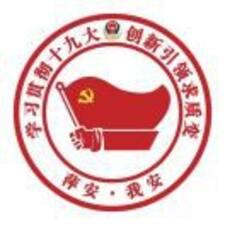 余剑 felhasználói profilja