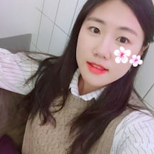 보현 User Profile