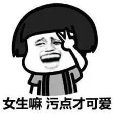 Профіль користувача 倩倩