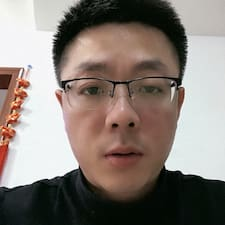 文成 User Profile
