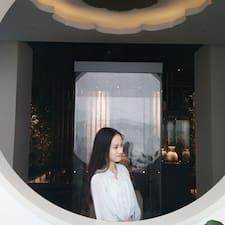 文轩 - Profil Użytkownika