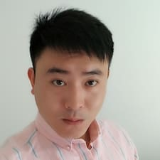 谭树贵 User Profile