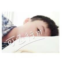 Guobin User Profile