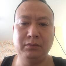 兵 User Profile
