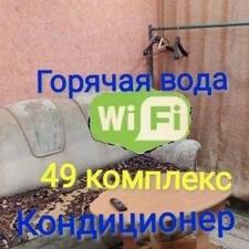 Nutzerprofil von Женя