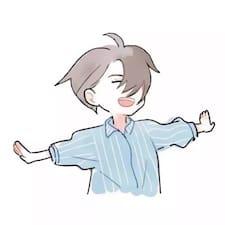 Xubinさんのプロフィール