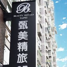 Profil Pengguna 甄美精品商旅 Hotel Bfun