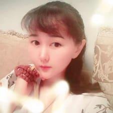 玉子涵 User Profile