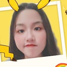 文琰 felhasználói profilja